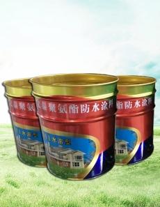 宏泰聚氨酯防水涂料