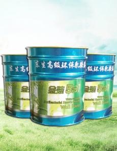 东生高级环保乳胶漆