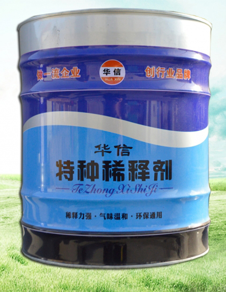 特种稀释剂涂料桶