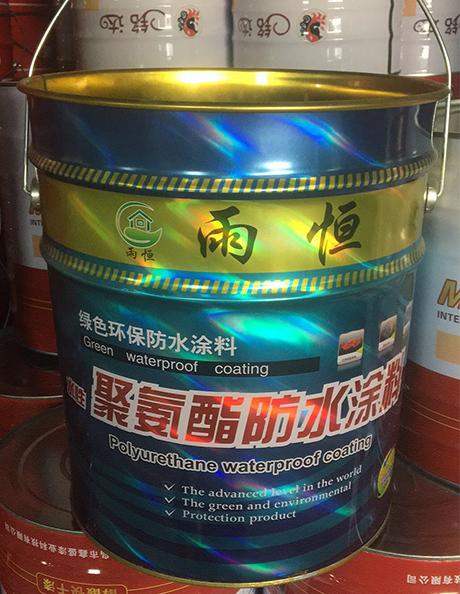 聚氨酯铁桶