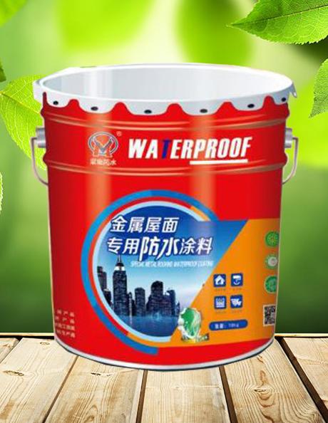 乌海防水涂料桶公司