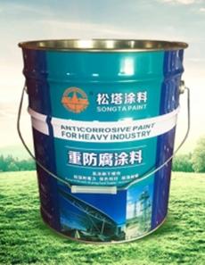 防腐涂料桶制作