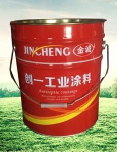 工业涂料桶