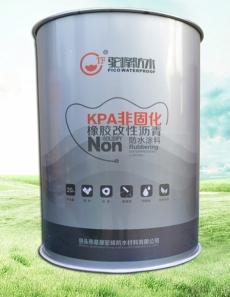 驼峰防水涂料桶