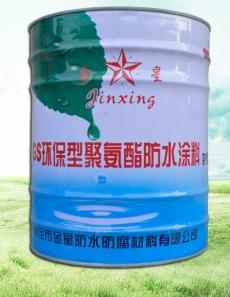 防水涂料桶生产