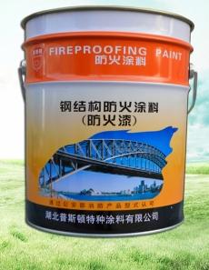 临河防火漆涂料桶