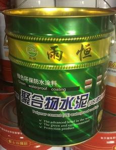 聚合物铁桶