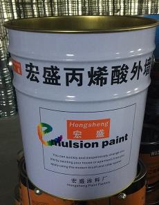 临河丙烯外墙漆铁桶