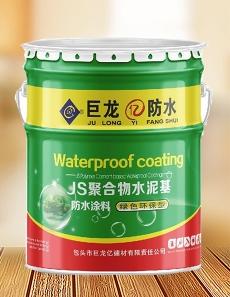 聚合物水泥防水涂料桶