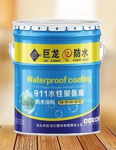 聚氨酯防水涂料桶