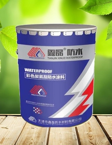 防水涂料桶价格
