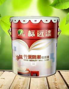 包头油漆桶