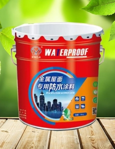 包头防水涂料桶公司