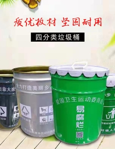 乌海铁垃圾桶